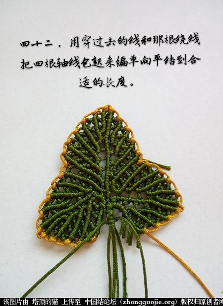 中国结论坛 茉莉花别针小教程  图文教程区 172817beq1umia1umui4fa