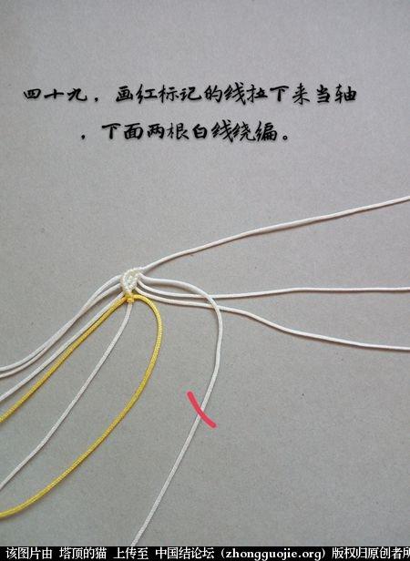 中国结论坛 茉莉花别针小教程  图文教程区 172818g61tzhodiw8w1qto
