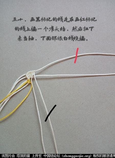 中国结论坛 茉莉花别针小教程  图文教程区 172819u18ebm5me85q5544