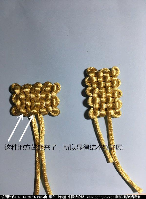 中国结论坛   中国绳结艺术分级达标审核 164856se8leezhll5lref8