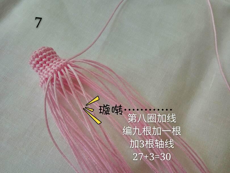 中国结论坛 小猪佩琪教程  立体绳结教程与交流区 110622oykajxutdb5ade45