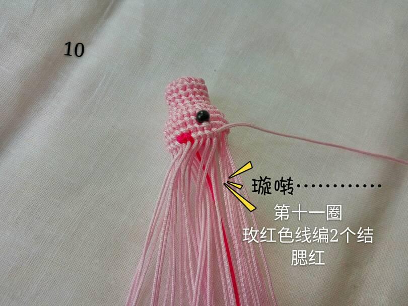 中国结论坛 小猪佩琪教程  立体绳结教程与交流区 110625ncs1sss000c5sck0