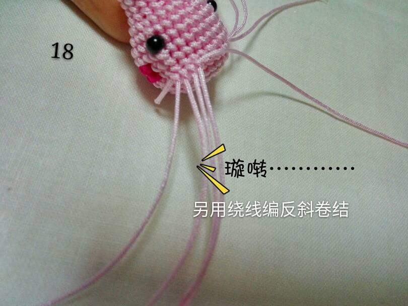 中国结论坛 小猪佩琪教程  立体绳结教程与交流区 110632zpvsl6ievv2z2a6a