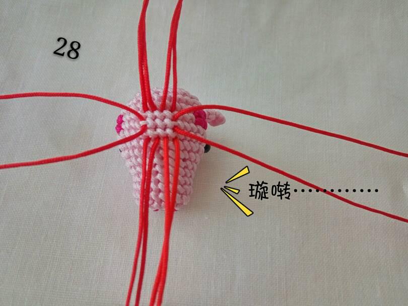 中国结论坛 小猪佩琪教程  立体绳结教程与交流区 110641nvuln3wxiz1wwel2