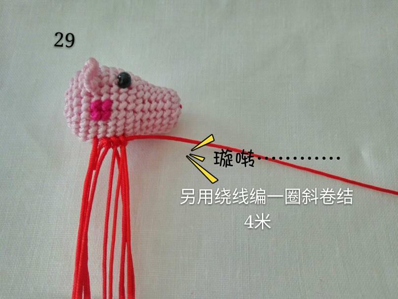 中国结论坛 小猪佩琪教程  立体绳结教程与交流区 110642f8poo5oh8nh7oy8c