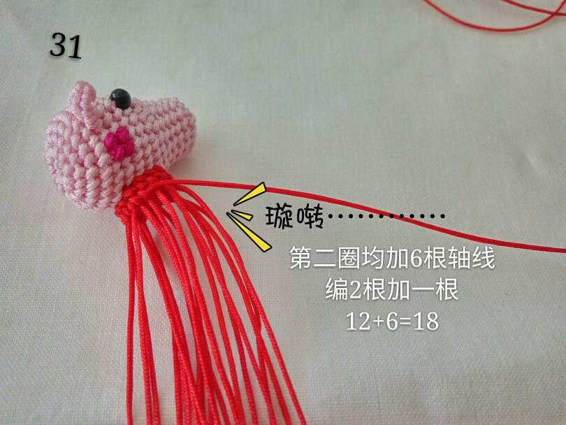 中国结论坛 小猪佩琪教程  立体绳结教程与交流区 110644frfv8dry8k08ra4p