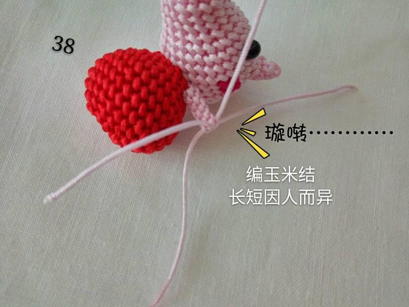 中国结论坛 小猪佩琪教程  立体绳结教程与交流区 110652dmn6hsviovorh2mo
