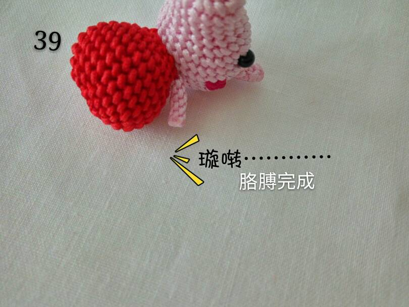 中国结论坛 小猪佩琪教程  立体绳结教程与交流区 110653stqvvj11qnqvll11