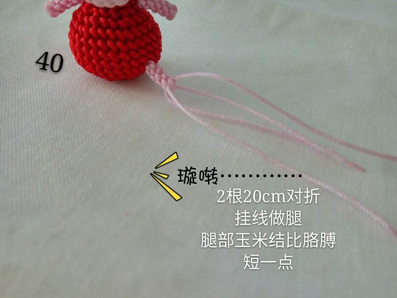 中国结论坛 小猪佩琪教程  立体绳结教程与交流区 110654s94v9vys9yaym8gs