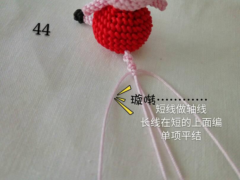 中国结论坛 小猪佩琪教程  立体绳结教程与交流区 110657ws7kd1yk0t010bms