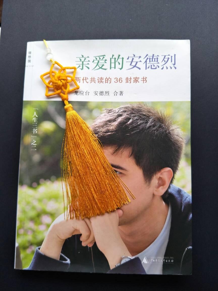 中国结论坛 感恩系列书签  作品展示 092437vyljzk2gf8c7fp90