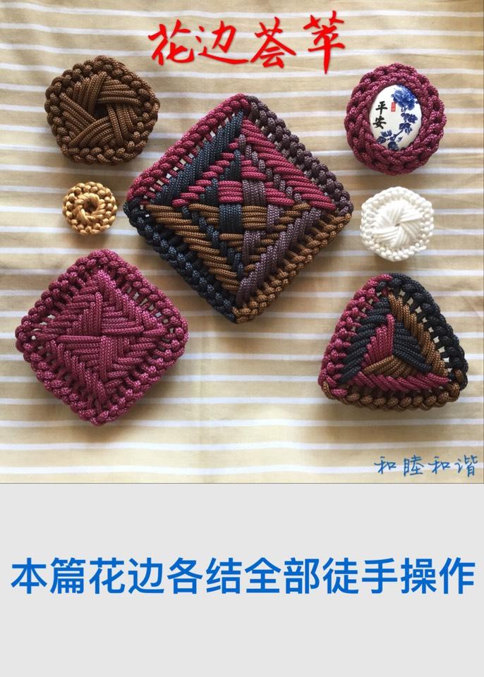 中国结论坛 花边结集合 漂亮的花边,花边素材,手绘花边,长条花边,花边边框 作品展示 100847fsees8t6v6osnth1