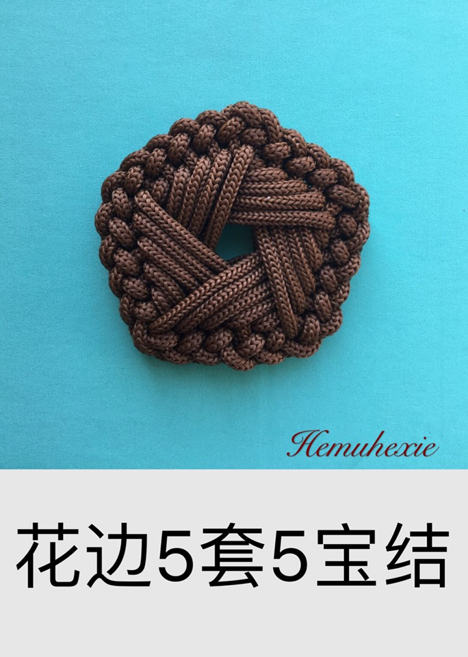 中国结论坛 花边结集合 漂亮的花边,花边素材,手绘花边,长条花边,花边边框 作品展示 100848tizdea1eezeaxeee
