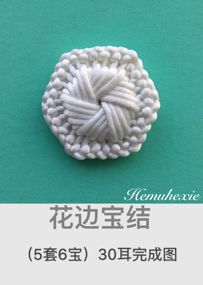 中国结论坛 花边结集合 漂亮的花边,花边素材,手绘花边,长条花边,花边边框 作品展示 100849iso5tioqch57fy7z
