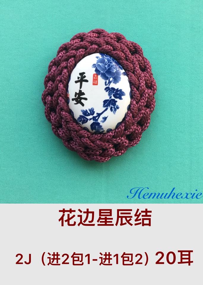 中国结论坛 花边结集合 漂亮的花边,花边素材,手绘花边,长条花边,花边边框 作品展示 100850yg5c7665glew8ixa