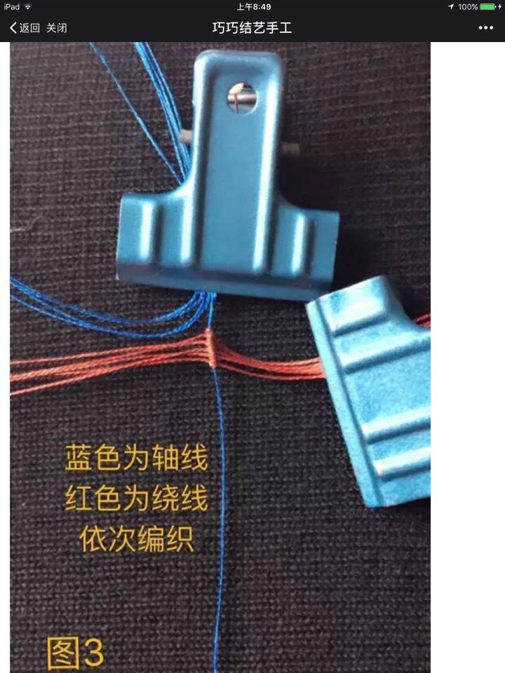 中国结论坛   结艺互助区 085218ti3073hnuc7k5r5i
