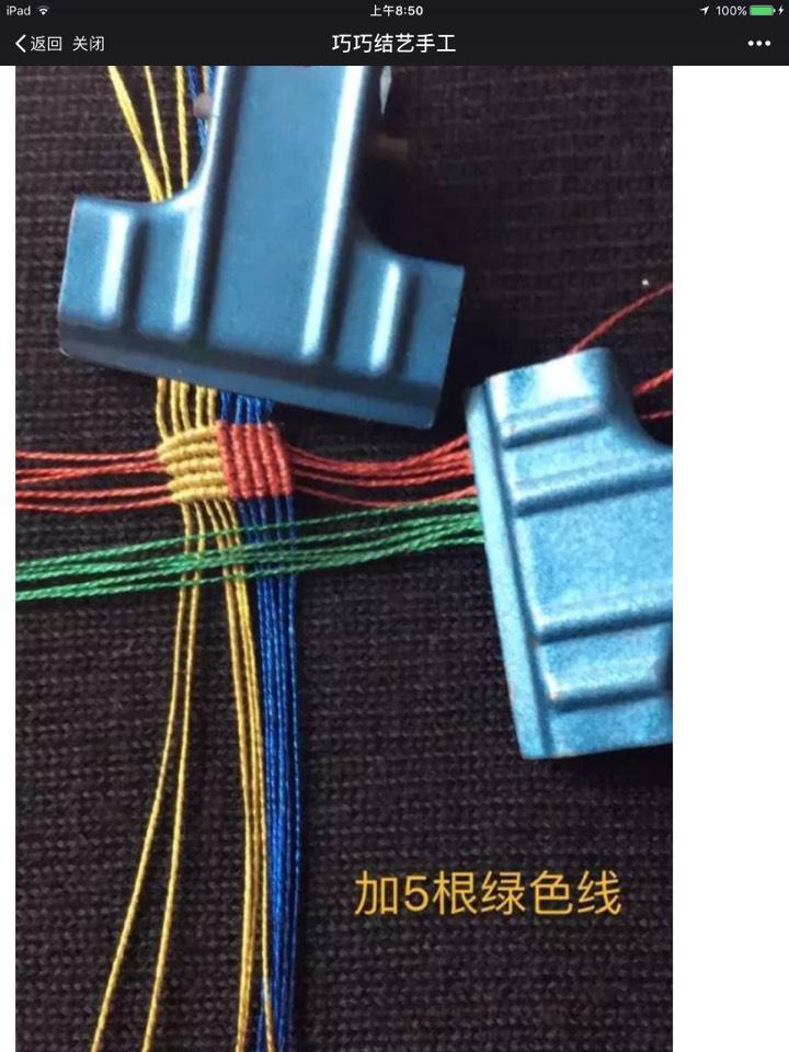 中国结论坛   结艺互助区 085239n7m667ql1qhc1601