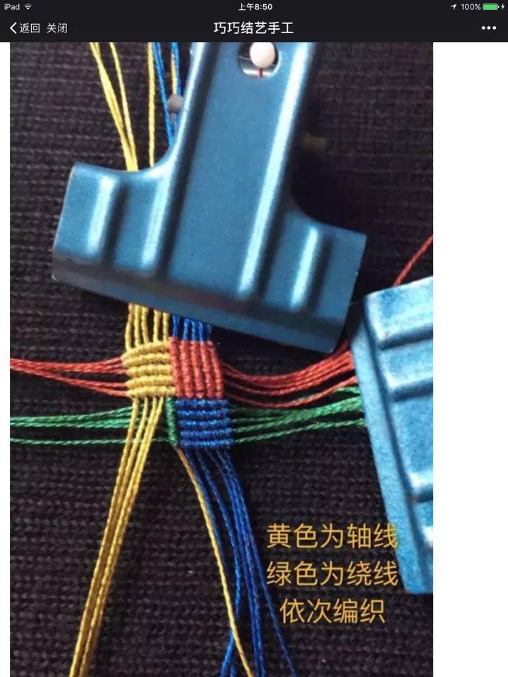 中国结论坛   结艺互助区 085308oqc0z48470yqnw8c