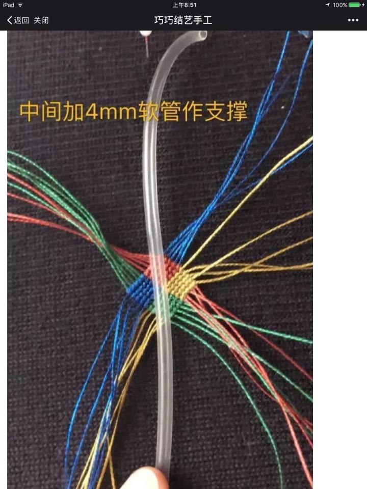 中国结论坛   结艺互助区 085345ikzzjim7iva4f2aj