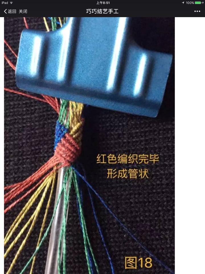 中国结论坛   结艺互助区 085346tinwa5ppnw3pkwmq