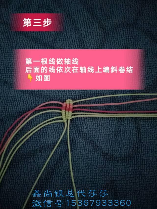 中国结论坛 花  图文教程区 140720vzld7q499q292ek9
