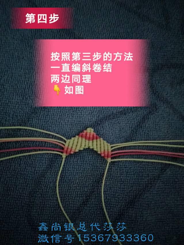 中国结论坛 花  图文教程区 140721wj2m9lp6252h52w6