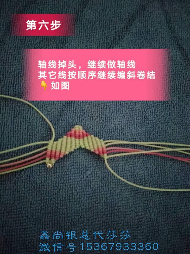 中国结论坛 花  图文教程区 140722az7ae3yp442yjj28