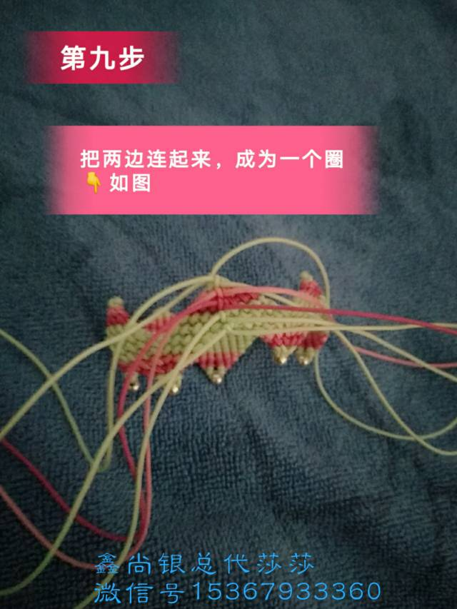 中国结论坛 花  图文教程区 140725vsx53l83jjjmz0jh