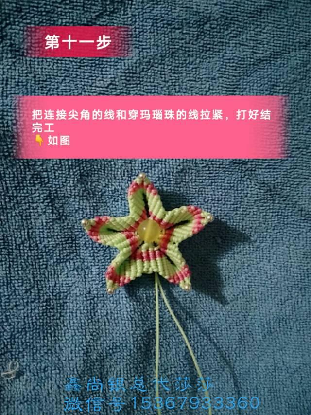 中国结论坛 花  图文教程区 140816iqqfg4q9mgwy2k4m