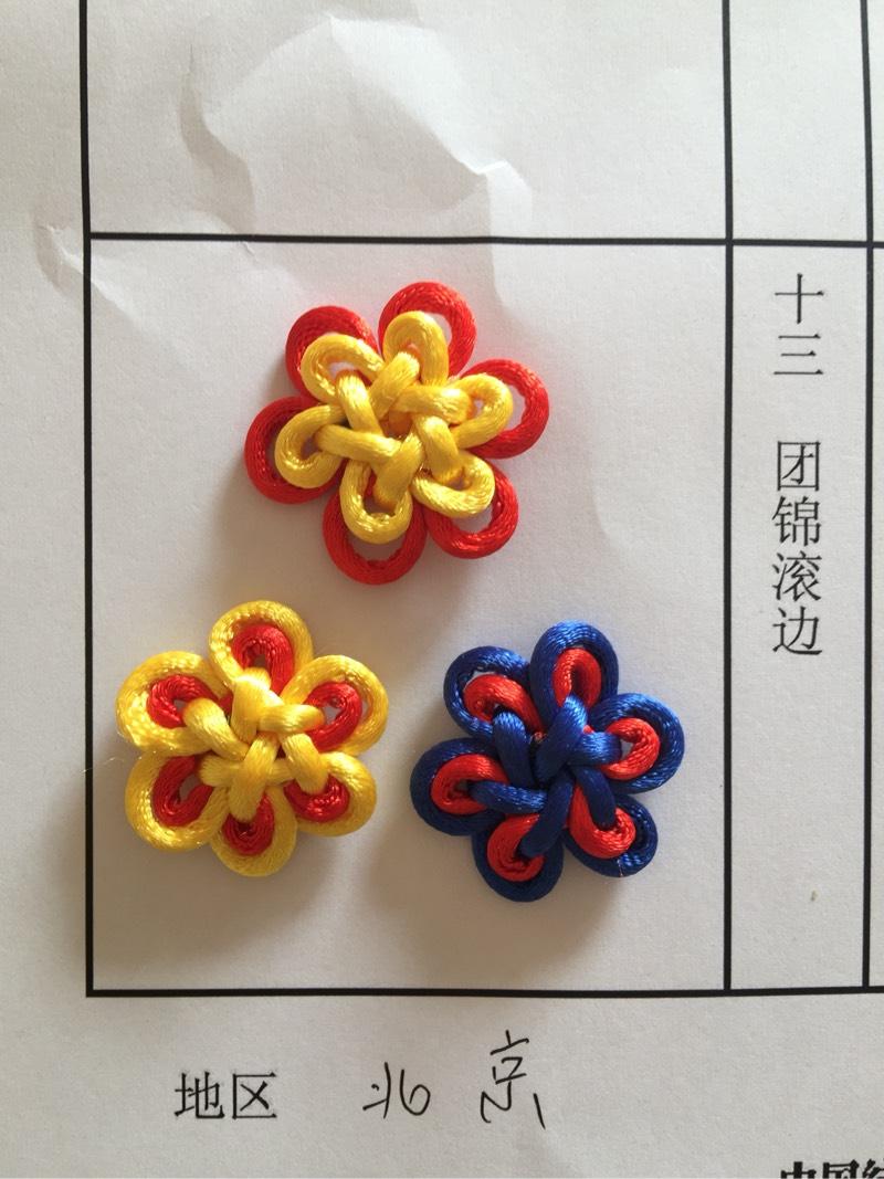 中国结论坛   中国绳结艺术分级达标审核 122500vxjlx9nlv3lspm9k