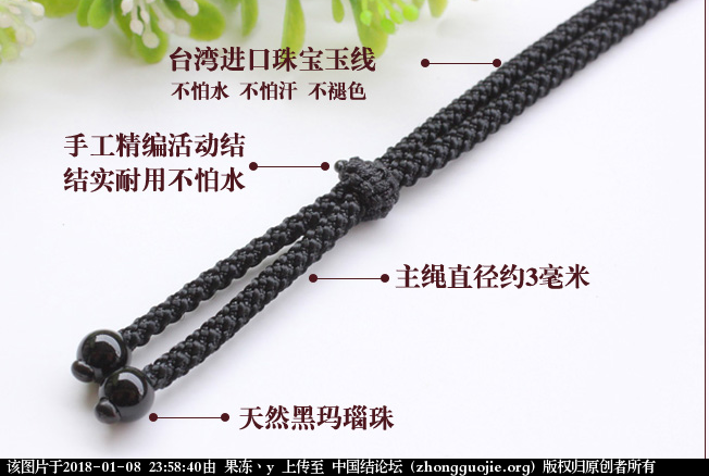 中国结论坛 来个老师请教下这个绳子编的是什么手法?或是什么结  结艺互助区 235747tdb3gz3zcp3b43hg