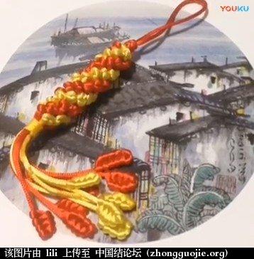 中国结论坛 蛇柱教程 -- 绳结教程 视频教程  视频教程区 105757rm1og2o34doszbdm