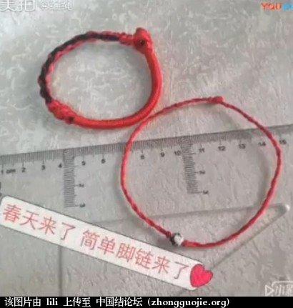 中国结论坛 简单手链脚链 -- 绳结教程 视频教程  视频教程区 222842cbbxb5c9c9b2ow2p