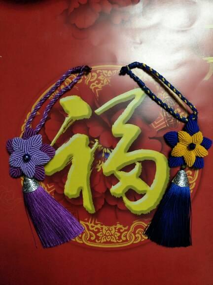中国结论坛 小物件  作品展示 080541xey6ers07xriiore