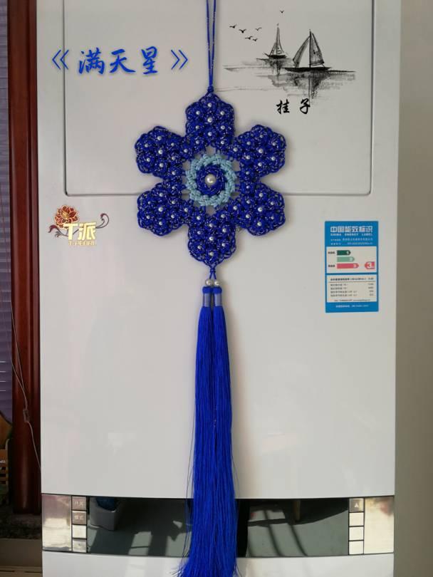 中国结论坛 满天星  作品展示 124031oxq37bpn7xxh7mxx