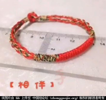 中国结论坛 五彩平安手绳 -- 绳结教程 视频教程  视频教程区 221602mv4upp7ss4vokkxp