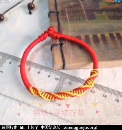 中国结论坛 双色麻花手绳 -- 绳结教程 视频教程  视频教程区 221924ls76e7tm6doems7h