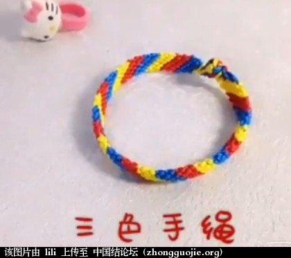 中国结论坛 三色手绳-斜卷结-- 绳结教程 视频教程  视频教程区 002628jm3ua0dva9ezik0i