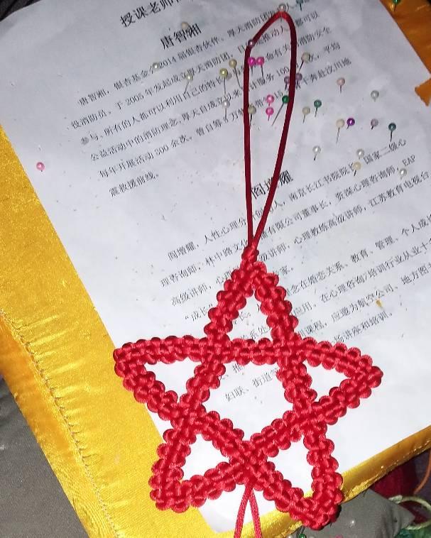 中国结论坛 五角星  作品展示