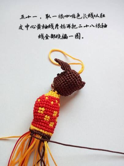 中国结论坛   立体绳结教程与交流区 171839mr3ffzfjn6n13js4