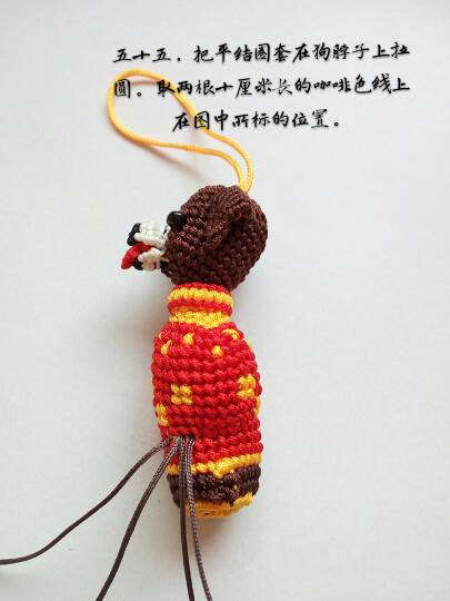 中国结论坛   立体绳结教程与交流区 171839quznkvthgfsl0wfb