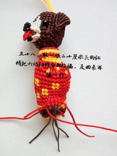 中国结论坛   立体绳结教程与交流区 172045tjjrr4utdrj17uvp