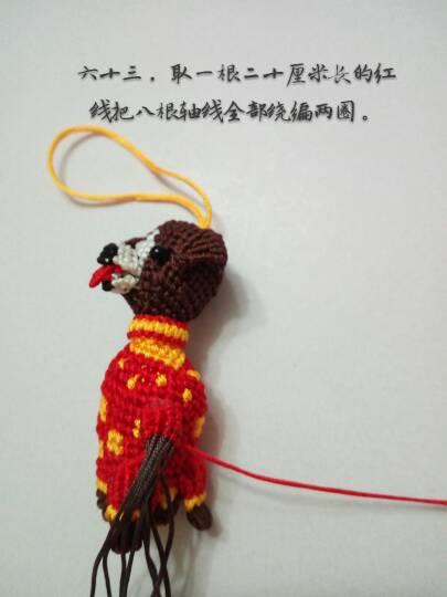 中国结论坛   立体绳结教程与交流区 172200m7uecmer81s61sur