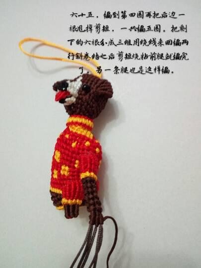 中国结论坛   立体绳结教程与交流区 172200wou08vorjj8rv800