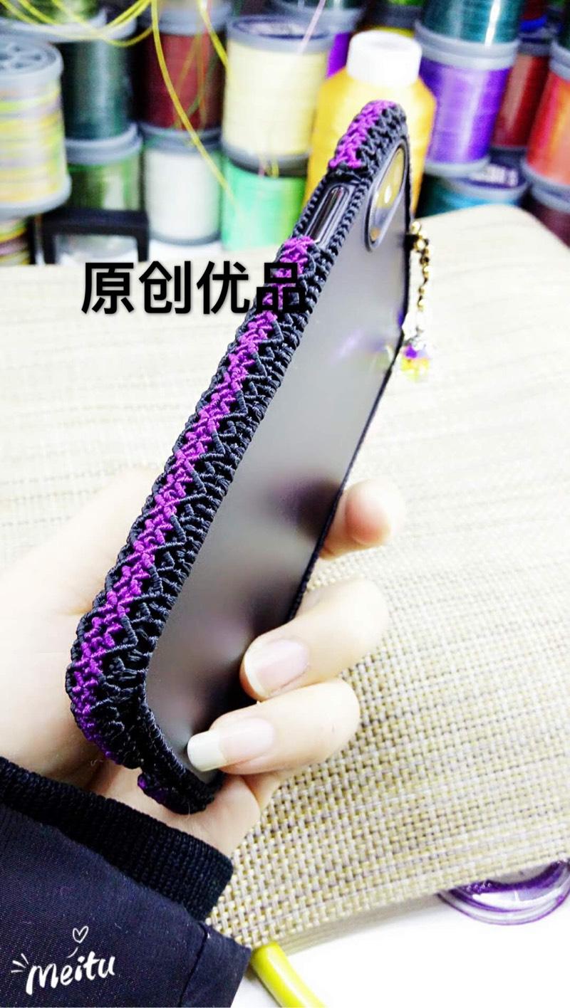 中国结论坛 包手机,蜡线  作品展示 212105qbsqqzeuw54otpsu