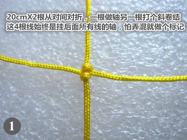 中国结论坛 做了几个小桃心心  图文教程区 185232jsksmxms8bmzflmx