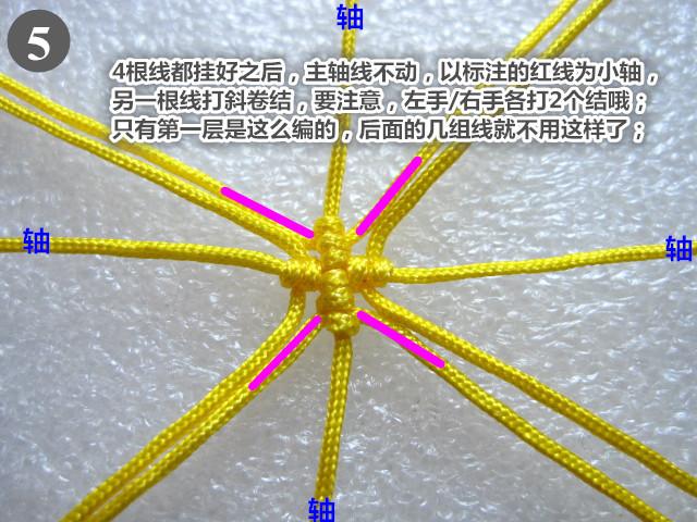 中国结论坛 做了几个小桃心心  图文教程区 185234d3gv335mv9e3evt9