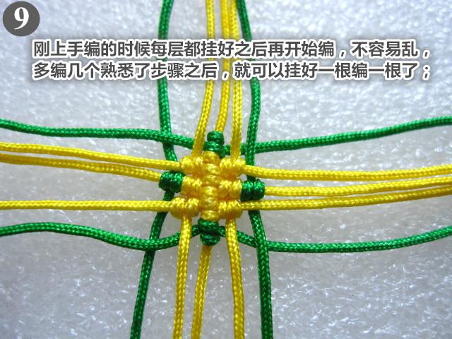 中国结论坛 做了几个小桃心心  图文教程区 185236anjnyvzf411muu26