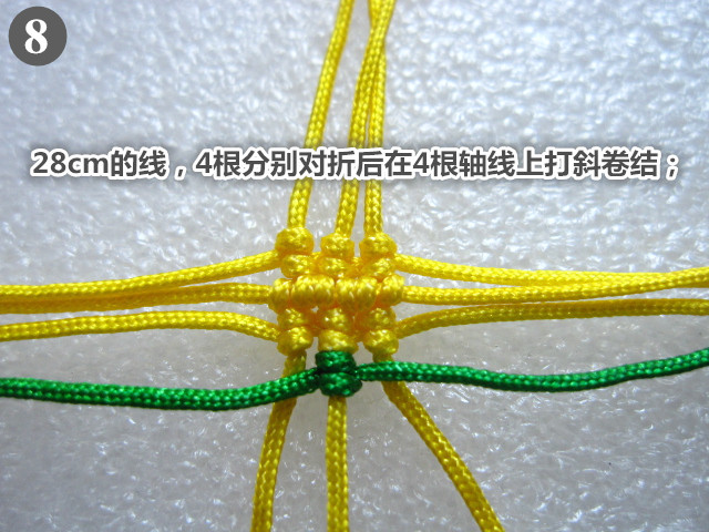 中国结论坛 做了几个小桃心心  图文教程区 185236shlhflkei8svkkbo