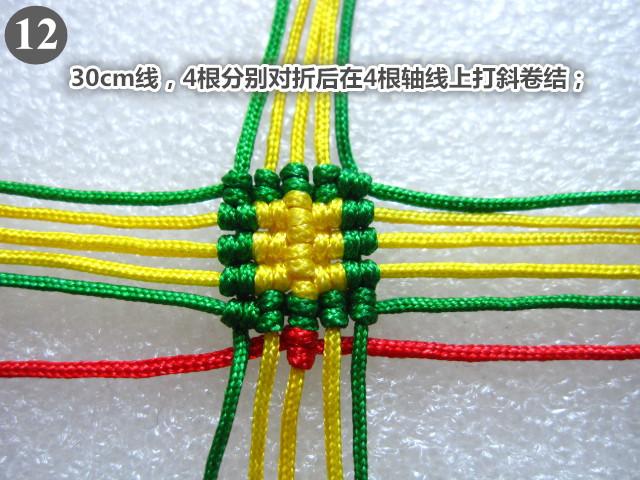 中国结论坛 做了几个小桃心心  图文教程区 185237ojbuutd1gzcjtbjz